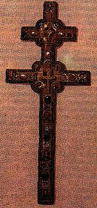 The cross of Saint Efrasinnia