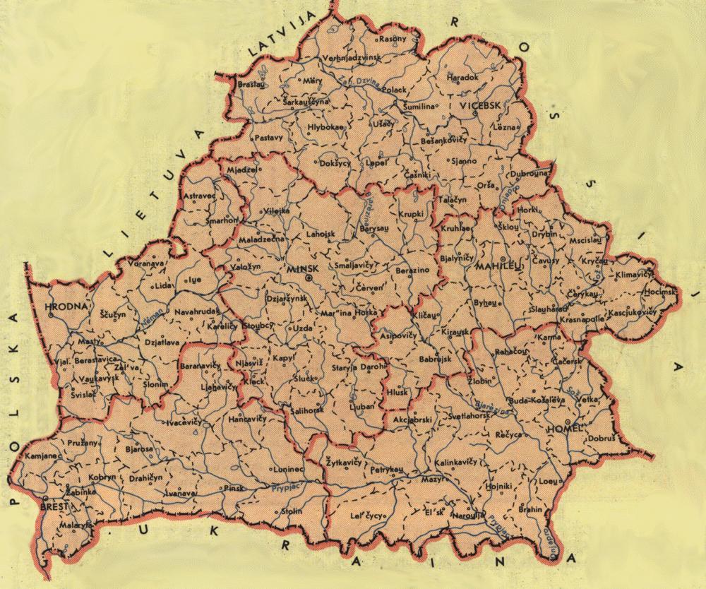 Maps Of Belarus Republic Of Belarus - Belarus map