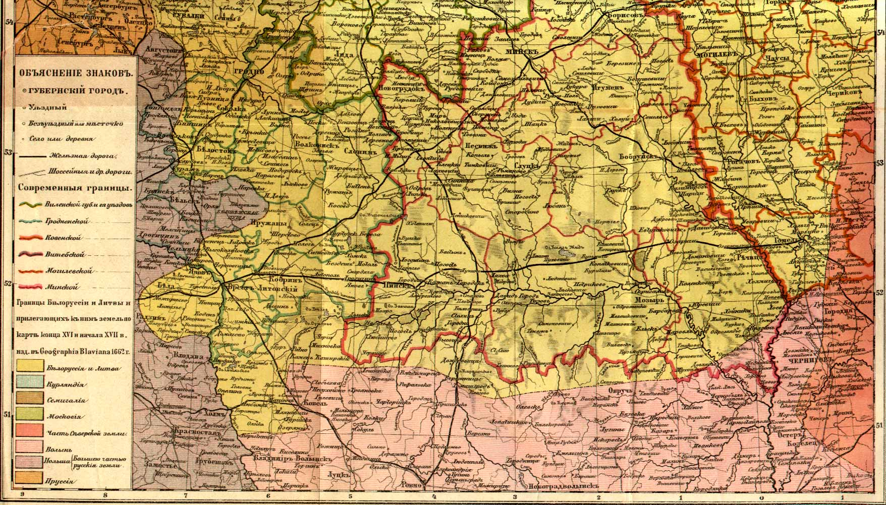 Maps southern gubernias 1888 map of belarus gumiabroncs Images