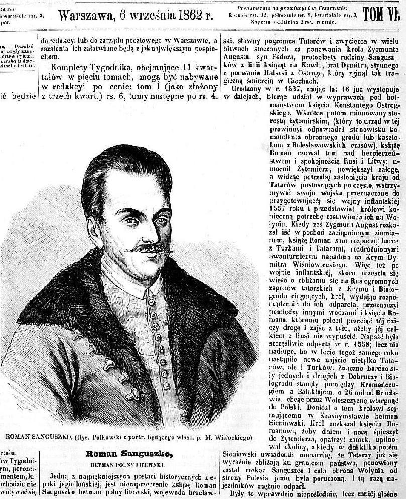 September 6, 1862 Article About Raman Sanhushka