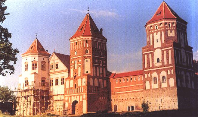 The Mir Castle