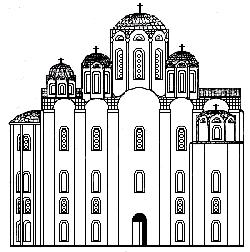 St. Sophia's Cathedral 11-17 A.D.