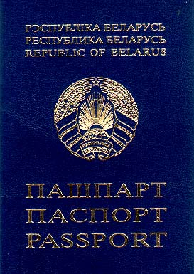 passport.jpg (40492 bytes)