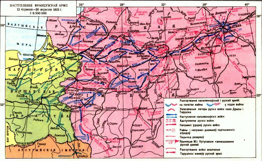 Maps Of Belarus War Between Russia And Napoleon
